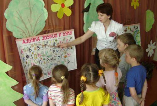 konsultaciya-logopeda-v-detskom-sadu.jpg