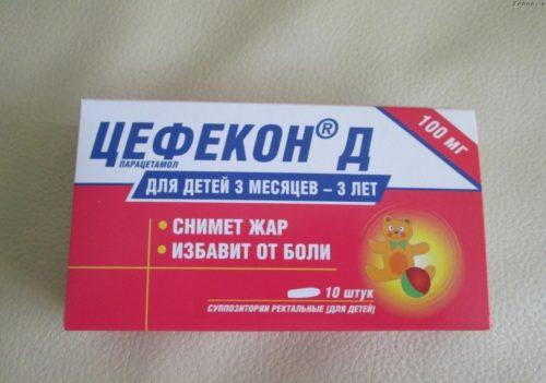 zharoponizhayushchie-sredstva-pri-vysokoj-temperature-u-detej.jpg