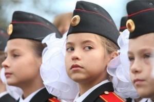 кадетское училище для девочек