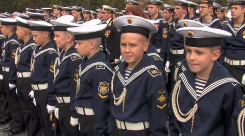 Санкт-Петербургский Кронштадтский морской кадетский корпус