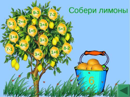zadachi-dlya-pervogo-klassa-po-matematike.jpg