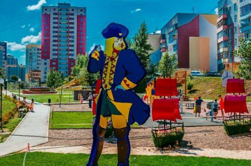 mesta-dlya-progulok-v-kazani.jpg
