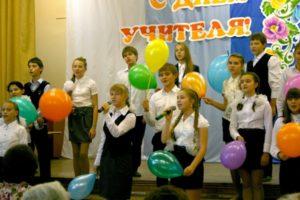 День учителя: сценарий праздника для учителей, веселый