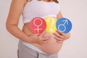 Как рассчитать пол будущего ребенка
