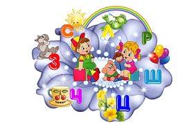 sovety-logopeda-v-detskom-sadu.jpg