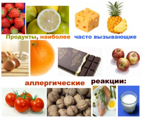 dieta-pri-atopicheskom-dermatite-u-detej-menyu.jpg