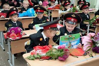 kadetskoe-uchilishche-dlya-malchikov.jpg