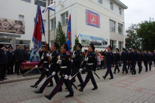 Крымский казачий кадетский корпус