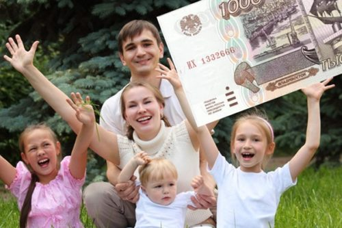 Льготы для многодетных семей в 2016 году