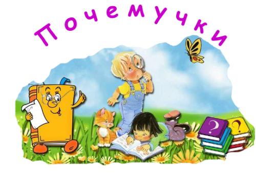 opyty-dlya-detej-5-6-let-v-detskom-sadu.jpg