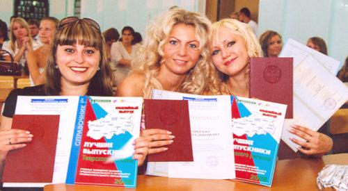 kuda-pojti-uchitsya-posle-9-klassa-spisok-professij-dlya-devushek.jpg