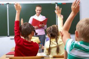 Как помочь ребенку хорошо учиться: советы психолога