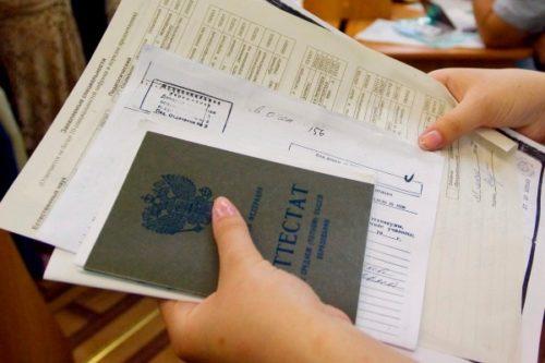 Какие документы нужны для поступления в ВУЗ
