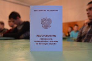 otsrochka-ot-armii-po-uchebe-v-2016-godu-zakon