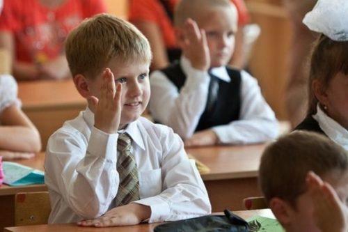 Твердые и мягкие согласные звуки 1 класс: таблица, правило