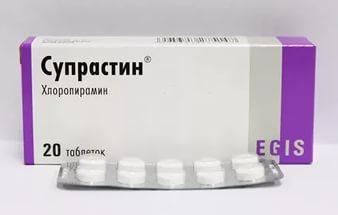 lekarstva-dlya-detej-ot-allergii.jpg