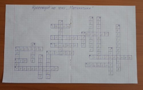 krossvordy-dlya-detej-10-let-s-otvetami-i-voprosami.jpg