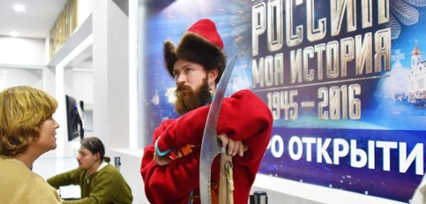 выставка россия моя история