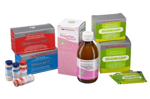 luchshie-probiotiki-dlya-detej.jpg