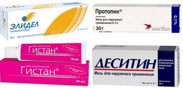 antigistaminnye-preparaty-pri-kozhnoj-allergii.jpg