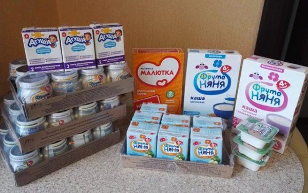 Кому положена молочная кухня? Как получить? Набор молочной кухни в таблице