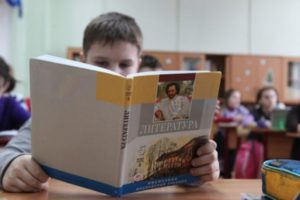 Школьная программа по литературе, 5-11 класс: список произведений