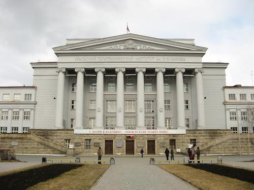 ВУЗы в Екатеринбурге на бюджет.jpg