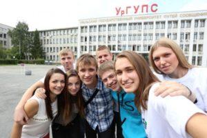 ВУЗы Екатеринбурга с бюджетными местами