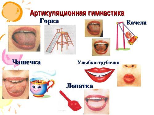 Логопедические упражнения от заикания.jpg