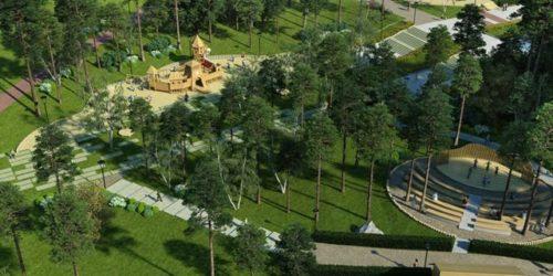 Парк «Алые Паруса» в Воронеже.jpg