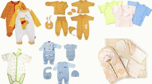 Что купить для новорожденного на первое время.jpg
