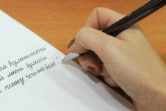 Как писать отзыв о прочитанном произведении.jpg