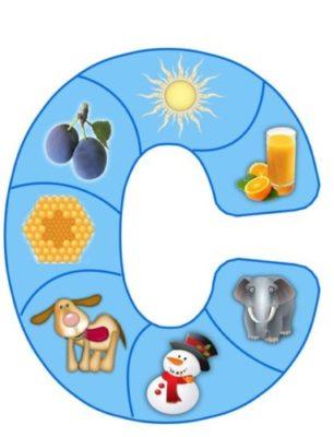 Логопедические игры для детей.jpg