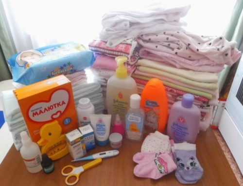 Что купить для новорожденного ребенка.jpg