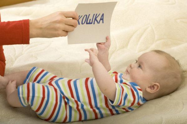 Методики раннего развития детей.jpg