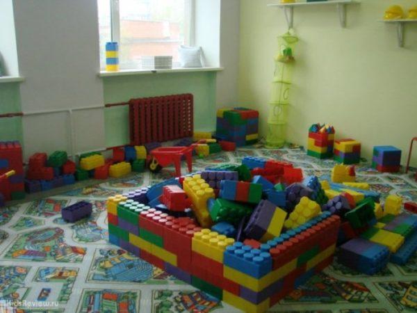 Детский игровой клуб Кубрик.jpg