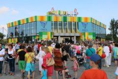 Куда сходить с детьми в Омске