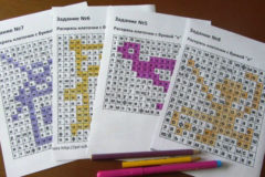 Методика «Корректурная проба» для младших школьников