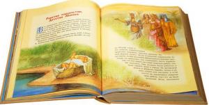 Книги о Боге для детей.jpg