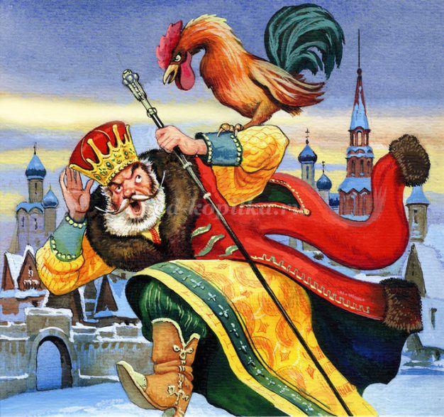 Викторина по сказкам Пушкина с ответами.jpg