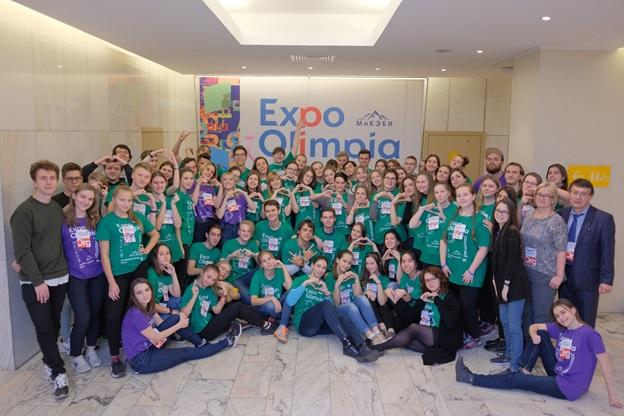 Организаторы и волонтеры Игр