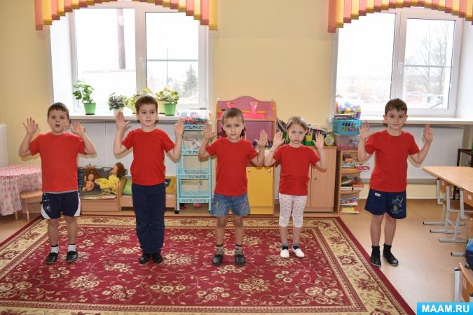 Дыхательная гимнастика Стрельниковой упражнения с дошкольниками.jpg
