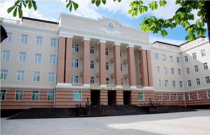 Институт береговой охраны Федеральной службы безопасности Российской Федерации