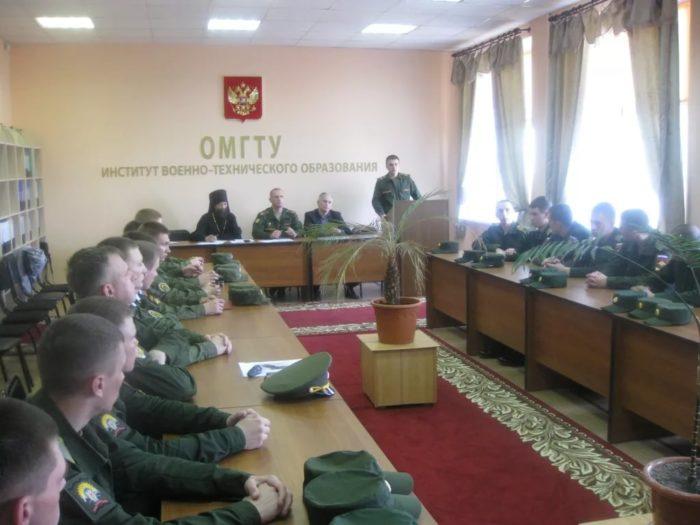 Институт военно–технического образования