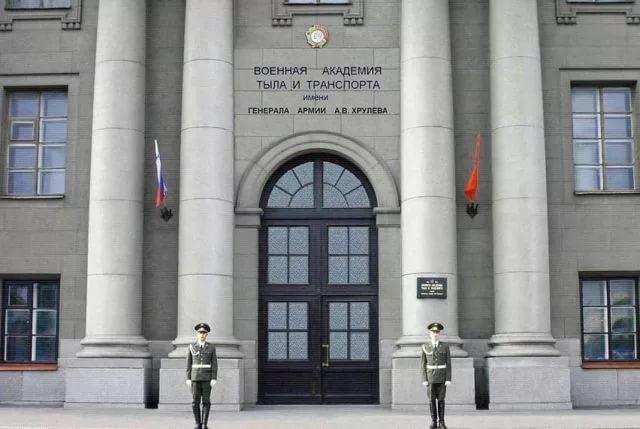 Военная академия материально-технического обеспечения имени Хрулёва