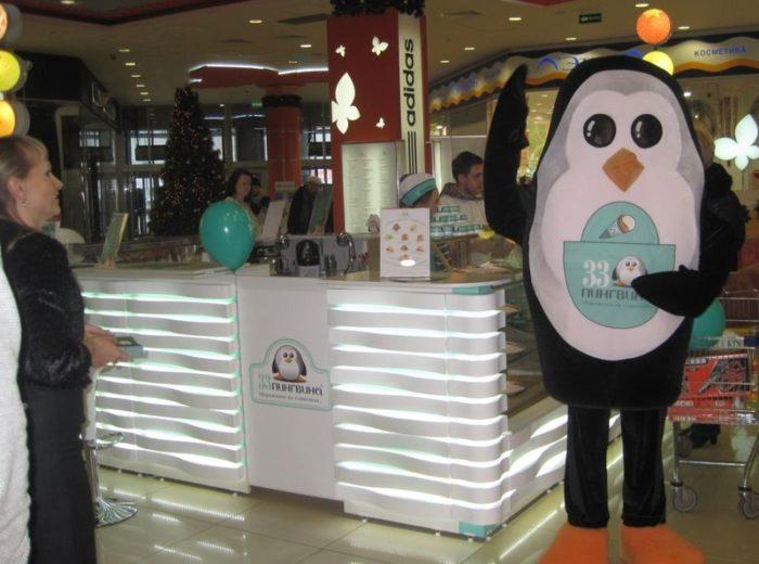 "Кафе-мороженое ""33 пингвина"""