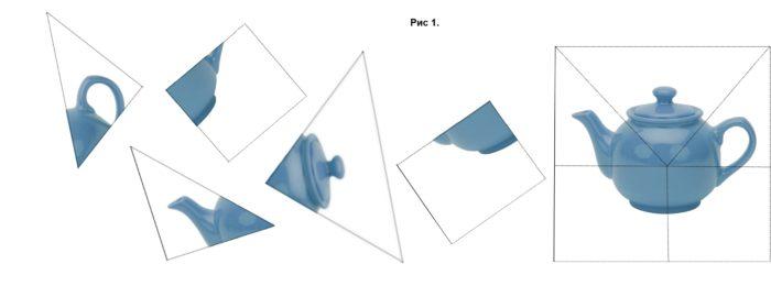 Методика диагностики «Складывание разрезных картинок».jpg