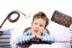 Поощрение и наказание детей в семье: родительское собрание