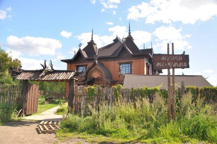 Музей «Лес-чудодей» в Костроме