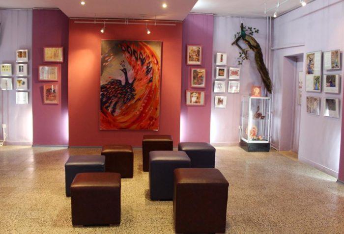 Музей павлина
